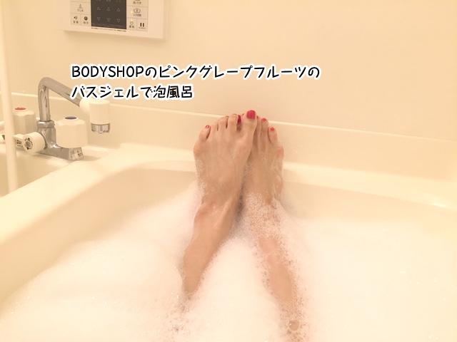 泡風呂マミコ