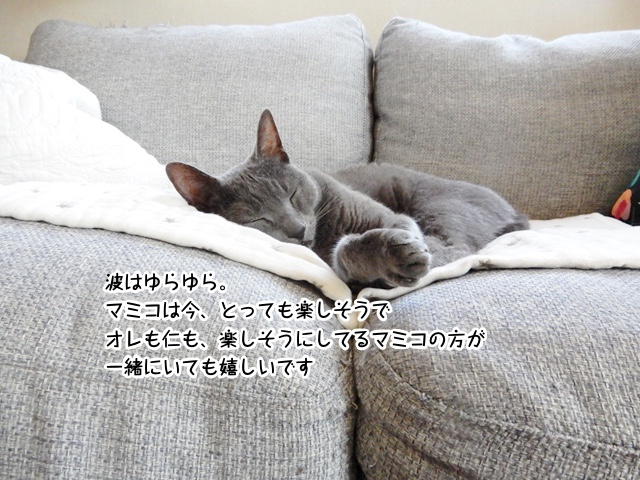 マミコは今、とっても楽しそうで、オレも仁も、楽しそうにしてるマミコの方が一緒にいても嬉しいです