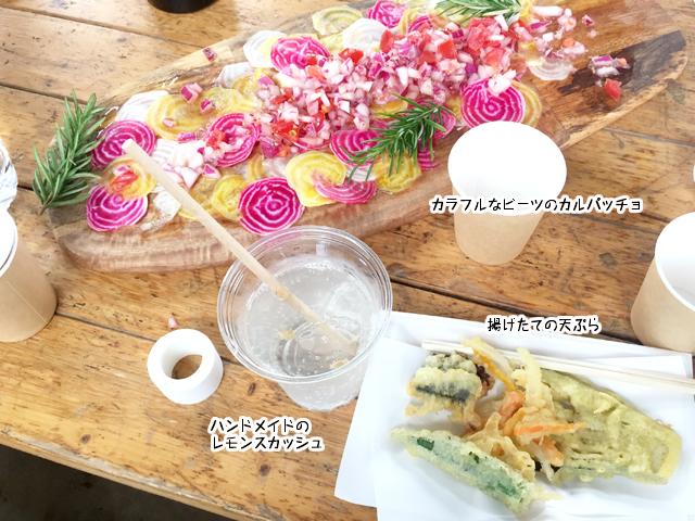 カラフルなビーツのカルパッチョ・ハンドメイドのレモンスカッシュ・揚げたての天ぷら