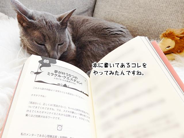 本に書いてあるコレをやってみたんですね。