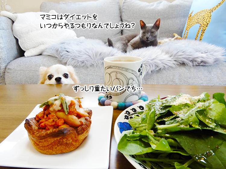 マミコはダイエットをいつからやるつもりなんでしょうね?