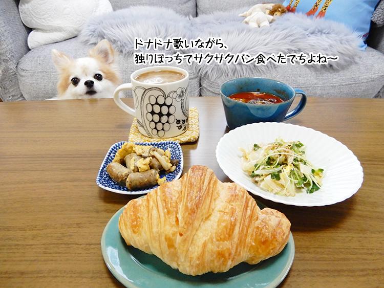 ドナドナ歌いながらサクサクパンの朝ごはんしたんでちよね~