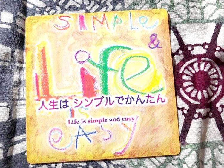 お弟子さん仲間の洋子ちゃんが引いてくれたカード