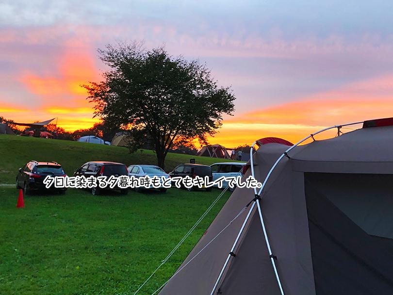 夕日に染まる夕暮れ時もとてもキレイでした。