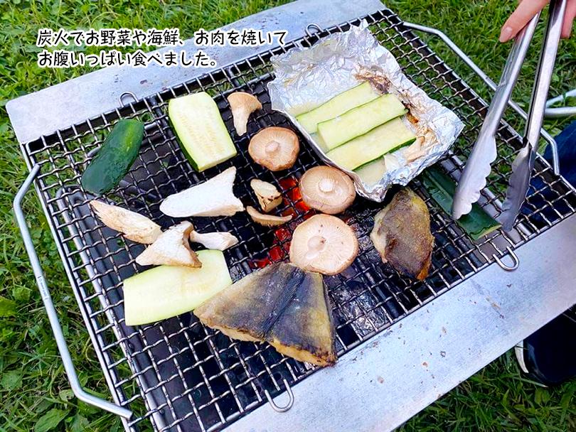 炭火でお野菜や海鮮、お肉を焼いて お腹いっぱい食べました。