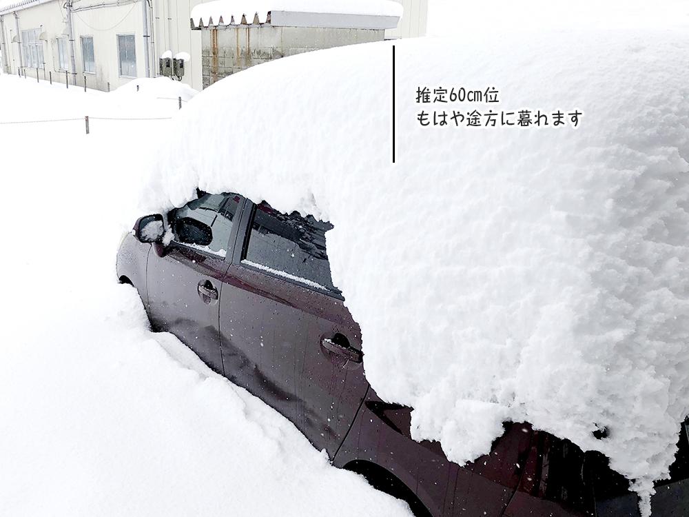 足が雪に取られてグラグラします