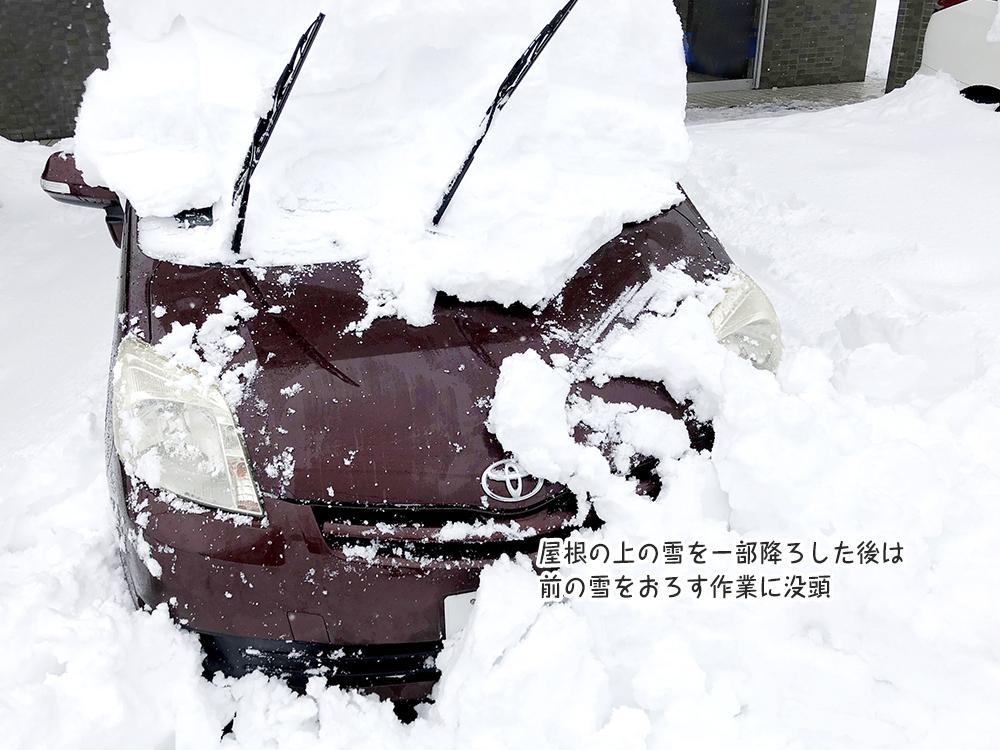 屋根の上の雪を一部降ろした後は 前の雪をおろす作業に没頭