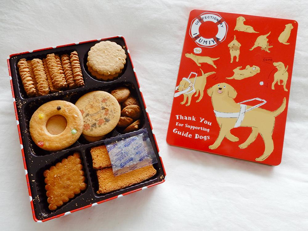 盲導犬サポートクッキー