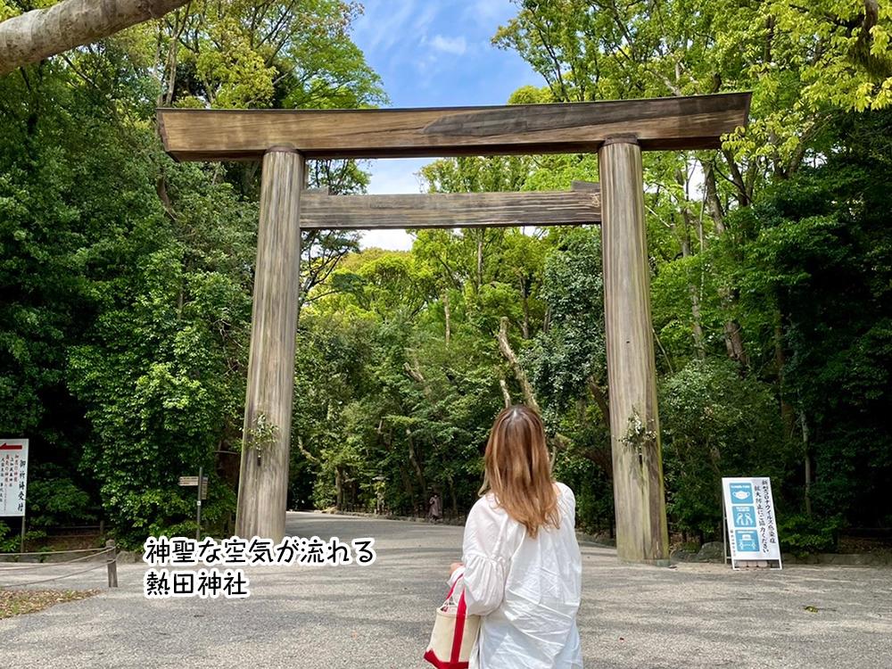 神聖な空気が流れる 熱田神社