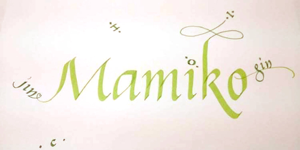 Mamiko